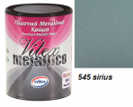 Vitex Metallico 545 Sirius 0,7 L